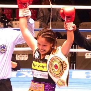 吉田実代 VS シ・リーピン WBO女子スーパーフライ級タイトルマッチ、佐山万里菜 VS 平山夢 日本女子フライ級決定戦 予定 ボクシング女子