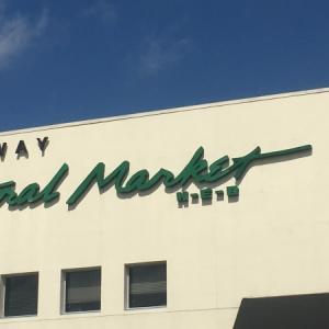テキサス州でヨーロッパのチーズが欲しいなら高級スーパー「セントラル・マーケット(Central Market)」に行こう!