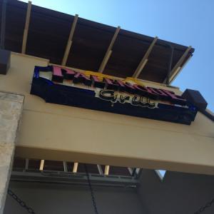 テキサス州サンアントニオでメキシコ女子オススメのメキシコ料理店La Parenqueに行ってみた!