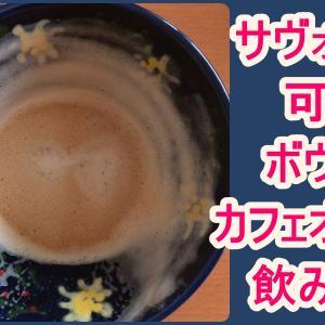 【フランスの陶器】アヌシーお土産に!サヴォアの伝統工芸の陶器はどう?