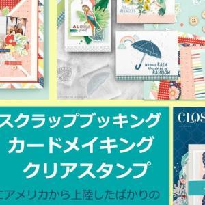 秋のギャラリー広島 開催のお知らせ
