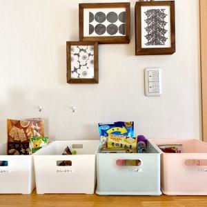 【ニトリ】インボックスでお菓子をめぐる姉弟げんかをなくすコツは?