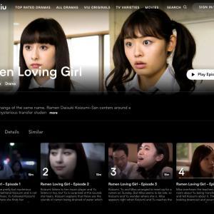 マレーシアなら無料 ラーメン大好き小泉さん ドラマ Ramen Loving Girl by Viu Malaysia