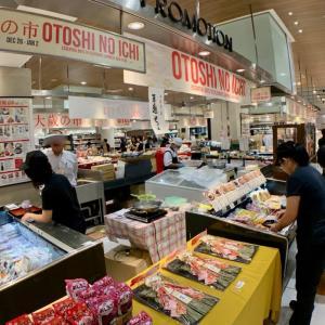 クアラルンプールで年末年始の日本食材を買う方法