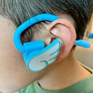 子供向け骨伝導ヘッドホン myFirst Headphones BC|オンライン授業対策