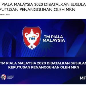 【CMCO影響】マレーシアカップ2020は中止