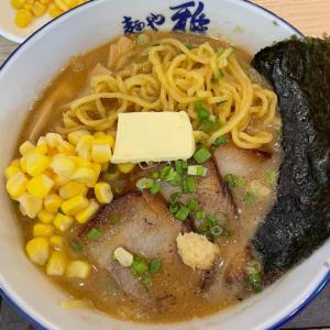 北海道ラーメン 麺や雅 Sunway Pyramid