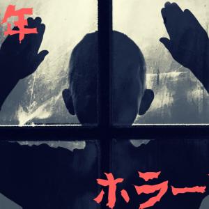 2019年日本公開のおすすめホラー映画総まとめ!