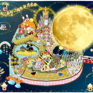 【ねこ森町】祝ねこ森町一周年お月見祭