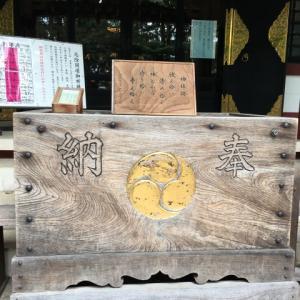 福男 西宮神社 お賽銭