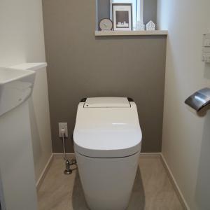 入居後のWEB内覧会-1階トイレ