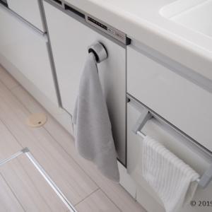 パナソニックキッチン《ラクシーナ》のタオル掛けが使いにくい問題。最終的にこうしました。