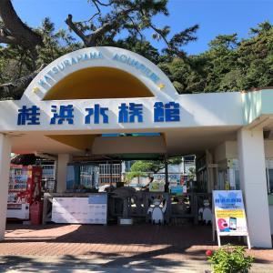 高知の名所・桂浜と桂浜水族館