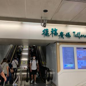 Muji 九龍灣站 德福広場