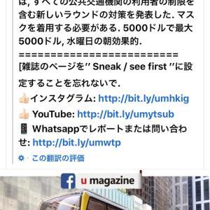 Google  Facebook香港撤退⁉️😂😂😂