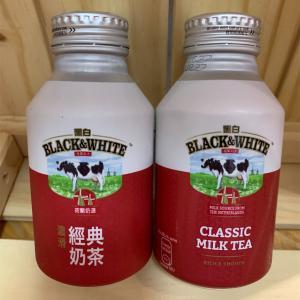 黒白濃厚ミルクティー