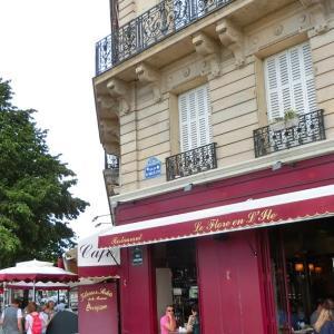 パリ・サンルイ島、ある日のフランスの風景75