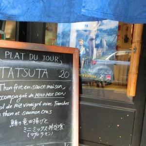パリ17区で和定食、ある日のフランスの風景80