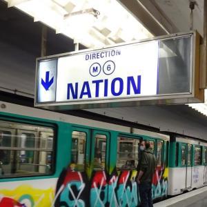 パリ、地下鉄の風景