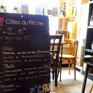 パリ5区、小さなワイン屋さんのランチ