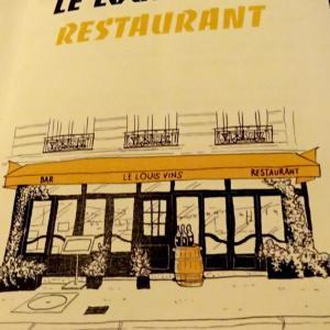 フランス、7か月ぶりの店内飲食再開