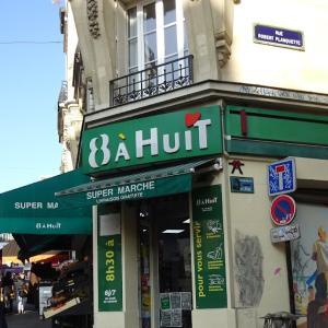 パリのコンビニです