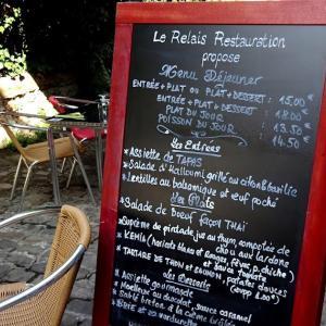 パリ郊外、パンタンの食堂