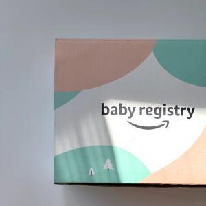 Amazon ベビーレジストリが届きました♪