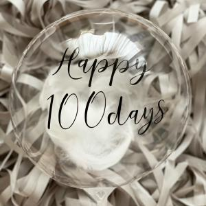 100日記念♡♡♡