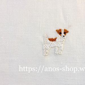 犬種がいっぱいの刺繍の本「いちばんやさしい犬刺しゅう」