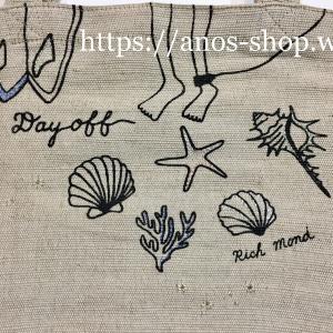 シェル柄プリントのトートバックに刺繍をプラス
