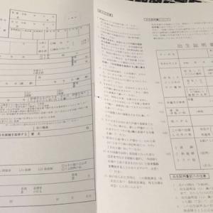 台湾で生まれた子供の出生届を日本に提出するときの手順と必要な資料、注意点について