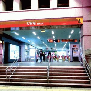 台湾料理、火鍋、ピザ、ベトナム料理など台北MRT大安駅近くのおすすめグルメ