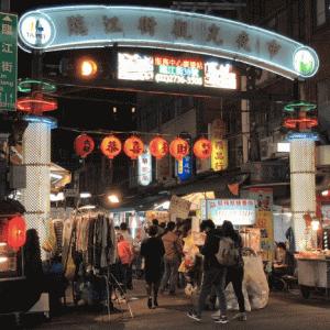 通化夜市 (トンファイェス) – 台北101や大安駅から近い台湾ローカルなおすすめの夜市