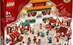 【1664ピース】LEGO アジアンフェスティバル 春節のお祝い 80105【ミニフィグ14体】