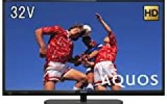 【2画面表示】SHARP AQUOS 32V型液晶テレビ AE1ライン 2T-C32AE1【オンライン限定価格】