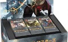 【25%OFF】MTG マジック:ザ・ギャザリング ダブルマスターズ ブースターパック 英語版 BOX【タイムセール】