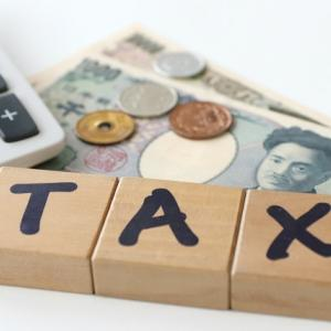 【家計管理】増税前の買いだめが成功する人、しない人