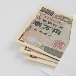 今月も5000円超えの副収入