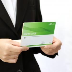 【お給料0円】自粛した5月のお給料額