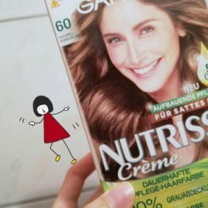 Garnierのヘアカラー【Nutrisse Crème】60番をレビュー!