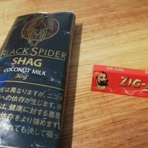 【シャグレビュー】BLACK SPIDER ココナッツミルクを手巻きとヴェポライザーで吸った感想