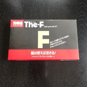 莫迦者が挑む木製パズルについて【The-F】