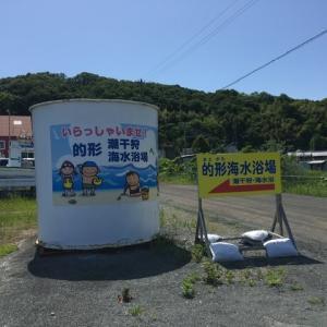 的形海水浴場で潮干狩り【姫路】兵庫県内で唯一できる場所