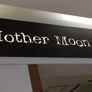 umieで子供連れランチなら【マザームーンカフェ】がおすすめ