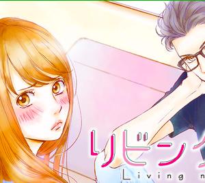 【あらすじ】『リビングの松永さん』最新31話(8巻)【感想】