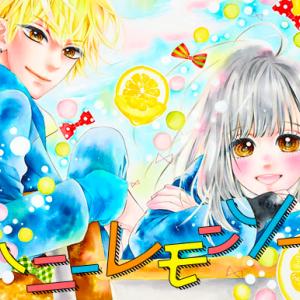 【あらすじ】『ハニーレモンソーダ』50話(13巻)【感想】