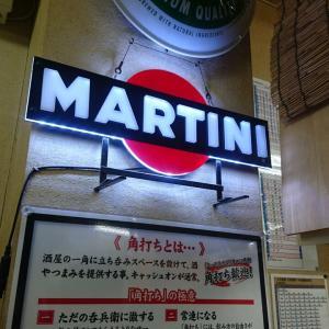 ■気軽に『角打ち』大曽根のセンベロ酒場『佐野屋』(愛知県名古屋市)