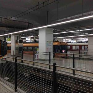 ■「近鉄全線3日間フリーきっぷ」で一人旅をしてくるよ(その3)東山の夕刻散歩(京都府京都市など)