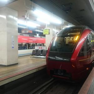 ■「近鉄全線3日間フリーきっぷ」で一人旅をしてくるよ(その14)特急『ひのとり』(京都府京都市など)